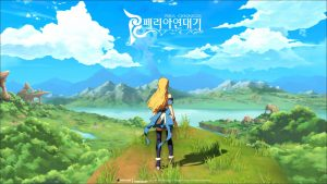Peria Chronicles Wallpaper 9