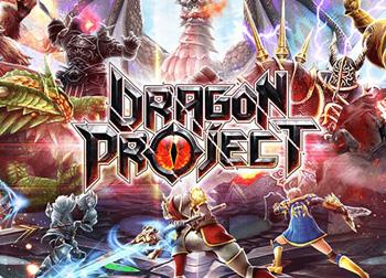Dragon-Project-Main