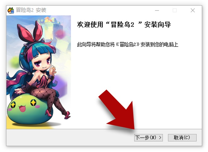 MapleStory-2-China-Register-Download-Guide-5-Next