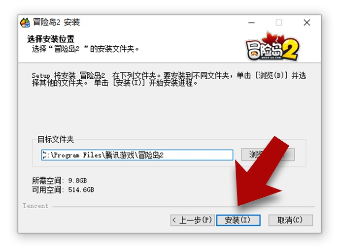 MapleStory-2-China-Register-Download-Guide-9-Accept