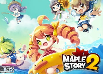MapleStory-2-Main