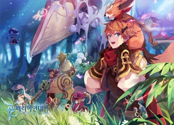 Peria-Chronicles-Main