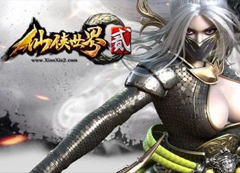 Xian-Xia-2-Main