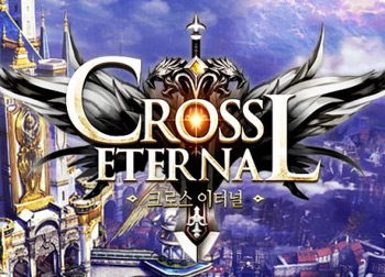 Cross-Eternal-Main