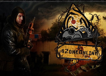 SZone-Online-Main