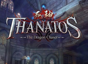 Thanatos-The-Dragon-Chaser-Main