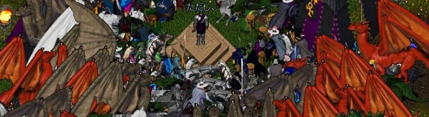 Ultima-Online-Endless-Journey-World-Wide