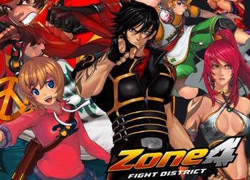 Zone-4-Fight-District-Main