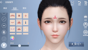 Moonlight-Blade-Mobile-Screenshot-Character-Creation-Forehead