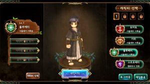 Tree-of-Savior-Mobile-Remake-Screenshot-Character
