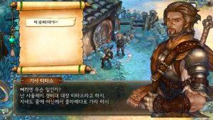 Tree-of-Savior-Mobile-Remake-Screenshot-Quest
