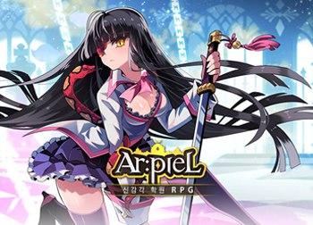 ARPIEL-Online-Main