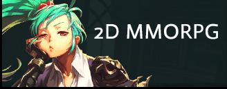 2D MMORPG & MMO Games Banner