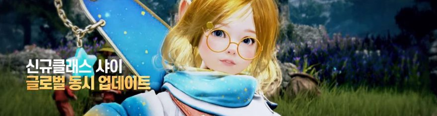Heidel Ball Stream Reveals Shai, Black Desert Online's New Boomerang Wielding Healer Support Class