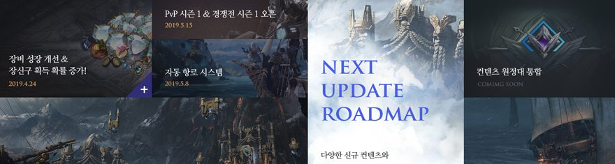 Lost Ark's Roadmap Shows A New Continent, Ocean Travel Auto-routing, A New Dungeon & More Are Coming Soon