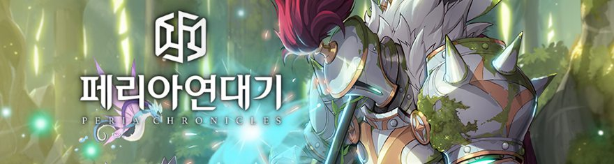 Nexon Cancels Peria Chronicles Release And Stops Development Of The Game