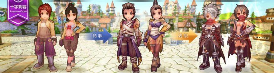 Mobile MMORPG Ragnarok M: Eternal Love Opens Pre-Registration For Global Release