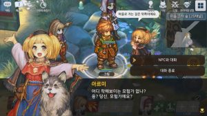 Spiritwish-Screenshot-NPC-Chat-Characters-Gameplay-Mobile-MMORPG-By-Nexon