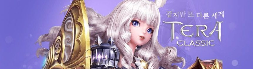 TERA-Classic-Elin-Lancer-Arrives-Mobile-MMORPG-South-Korea
