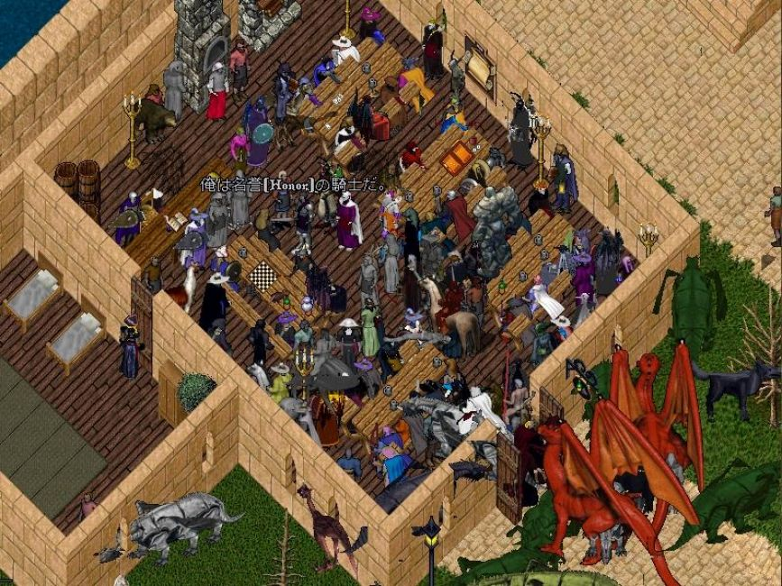 Ultima Online Screenshots