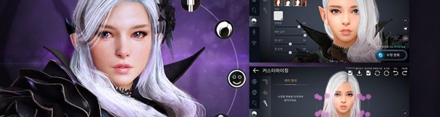 Black Desert Mobile Is Coming In December - Now Available For Pre-Registration on iOS & Android